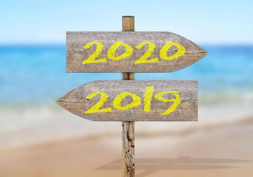 「新年大吉」2020,森源希望与你同行